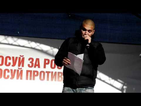 Dino MC гражданин Р и Манифест (на стихи Дмитрия Быкова)