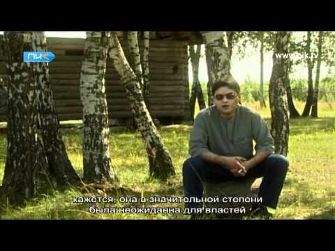 «Чеченская колыбельная» The Chechen Lullaby