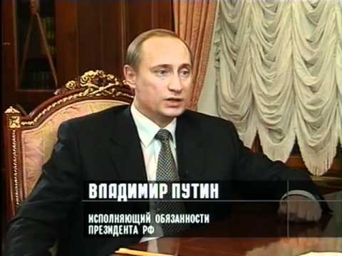 Реванш Путинской Кровавой ГБни 1998-2000 г.г.(ГКЧП-III)