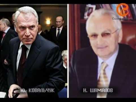 Путин. Коррупция — Кооператив «Озеро»