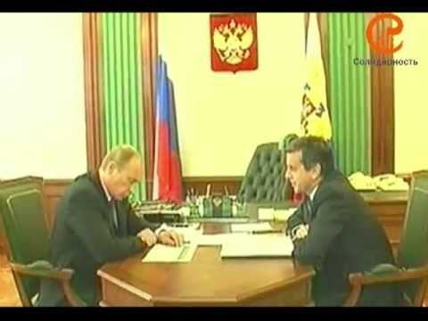 Путин. Итоги. VIII — Пенсионный коллапс
