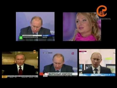 Путин. Итоги. VI — Коррупция разъедает Россию