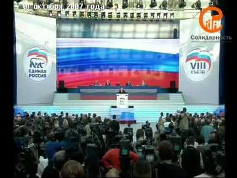 Путин. Итоги. II — Страна кричащего неравенства