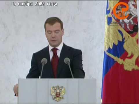 Медведев. Предварительные итоги