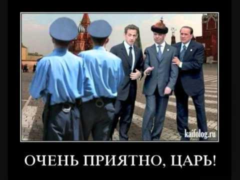 Гимн Единой России