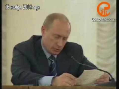 Пустопорожняя болтовня Путина