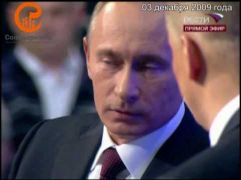 Декабрьское враньё Путина