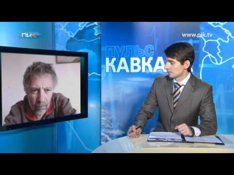 Пульс Кавказа: Черный сентябрь девяносто девятого