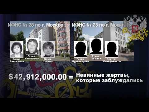 Russian Untouchables 3. Ольга Степанова. (Каста Неприкасаемых)