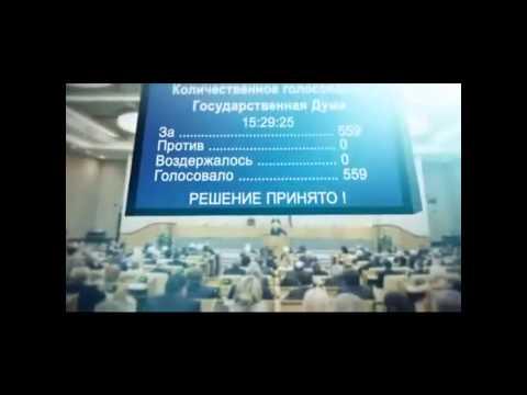 Русский выбор