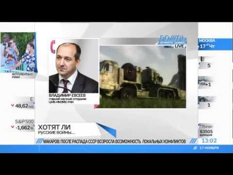 Генштаб: В России некому и нечем воевать