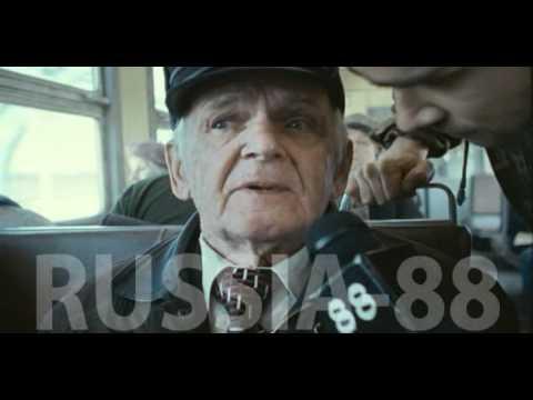 Павел Бардин: Россия — 88