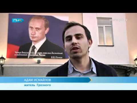 «Новый» хозяин Кремля