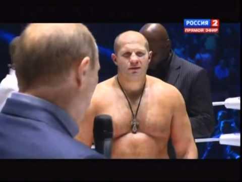 Путина освистали после боя Емельяненко