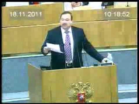 Геннадий Гудков: Немного правды о выборах