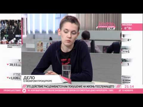 Матвей Крылов: Плеснул водой в прокурора — в тюрьму