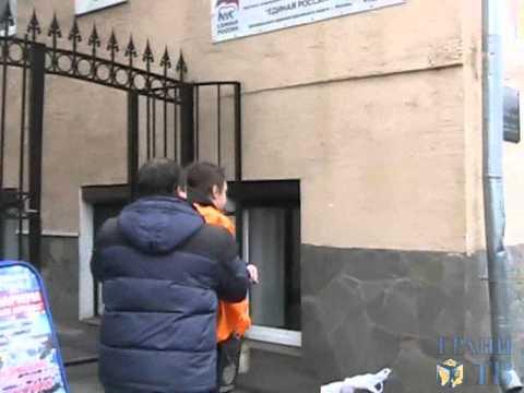 Власть в неадеквате: Разгон акции «таджиков»