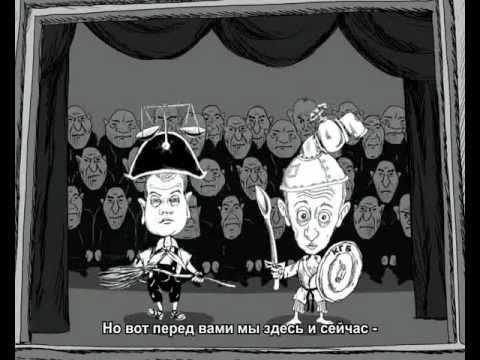 Александр Новиков: Ролик-пародия «ГОЛО… СУЙ!»