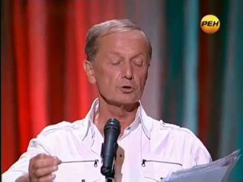 Михаил Задорнов: Тырлы и глоупены / ноябрь 2011