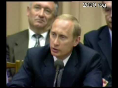 Ложь и лицемерие Путина