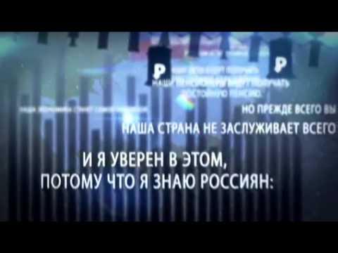 Пиарщики Путина украли текст у аргентинского политика