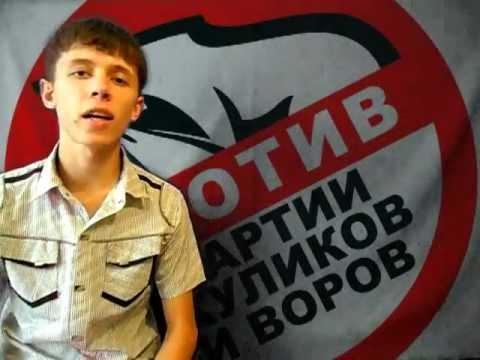 «Спасибо» Путину За Это (Против Жуликов и Воров)