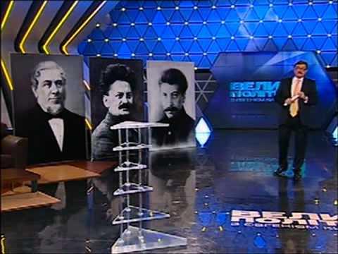 Большая политика с Евгением Киселевым 11 ноября 2011 года