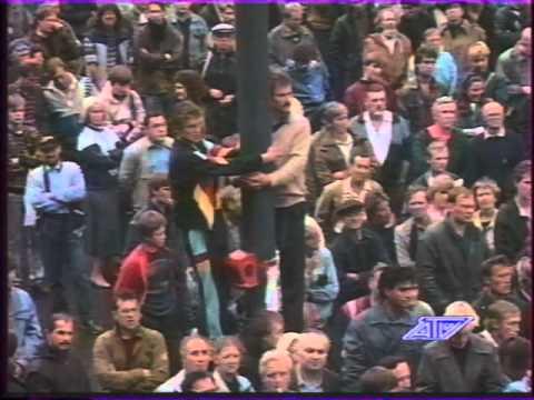 ATV Август 1991