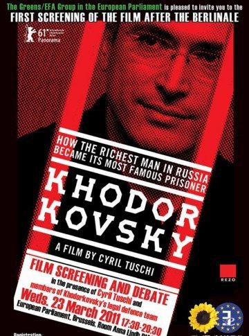 Кирилл Туши: Ходорковский / Смотреть онлайн