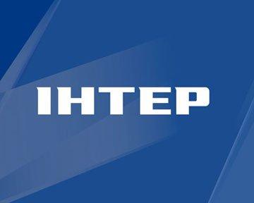 Интер TV Украина Live 24/7