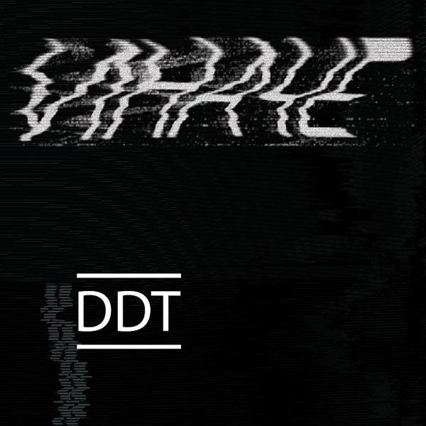 ДДТ — Иначе 2011 (Аудио)