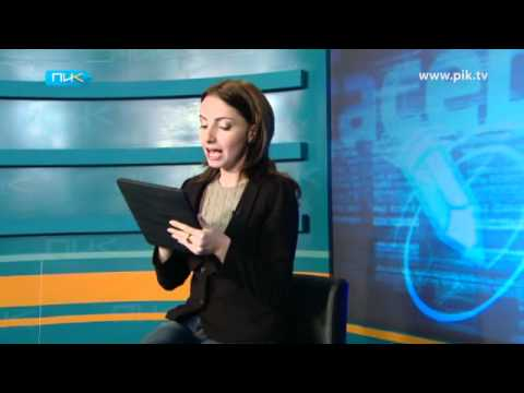 Канал ПИК: Новости 20 Декабря 2011 года