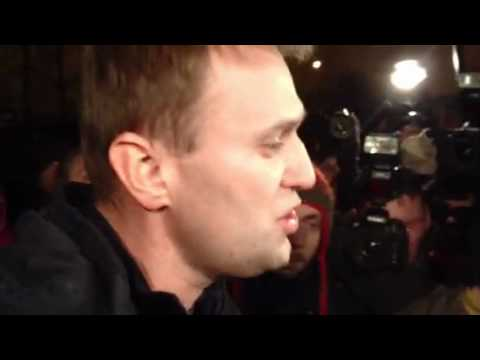 Навальный на свободе / Часть 2