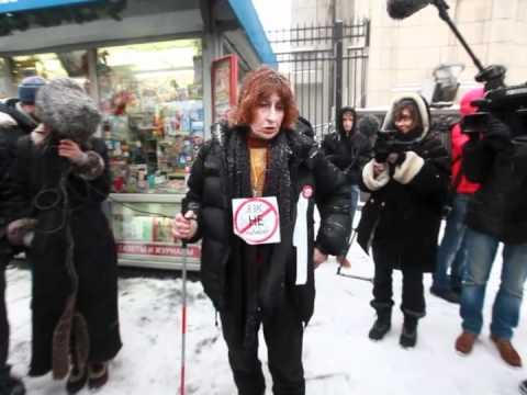 Они не пройдут! / 21 декабря 2011 года Акция у ГосДумы
