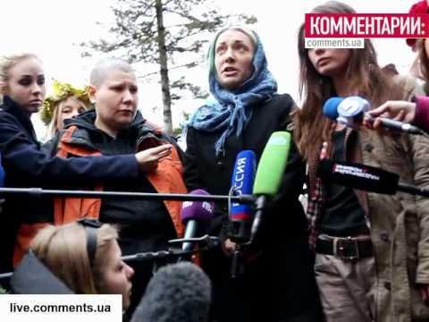 Лукашенко: Террор против FEMEN