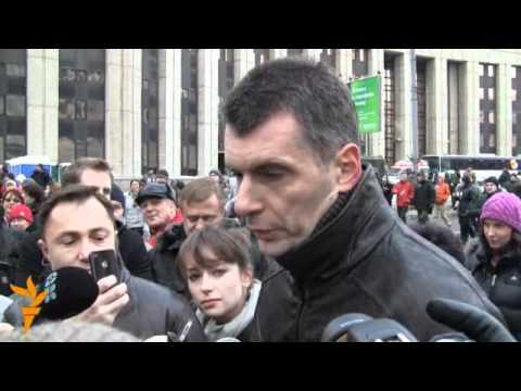 Митинг За четные выборы в Москве