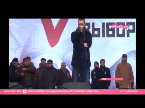 Алексей Навальный: У них есть телевизор, много милиции