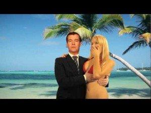 Как Медведева забибикали на Рождество
