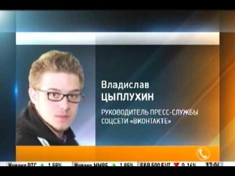 ФСБ требует от VK работать на Суркова