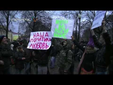 Митинг в Петербурге 10 декабря