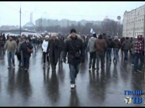 Большой митинг на Болотной