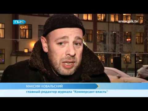 Коммерсант: Послал Путина на х*й — на биржу труда