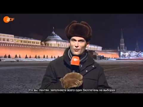 ZDF: Немцы отожгли про Выборы-2011