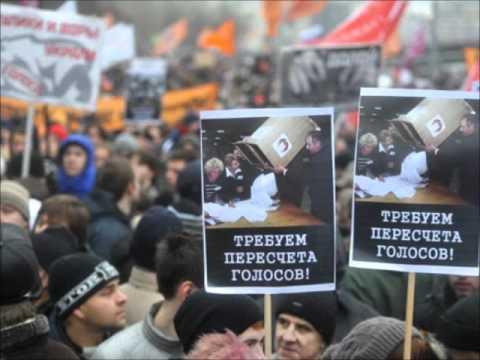Россия: 20 лет спустя