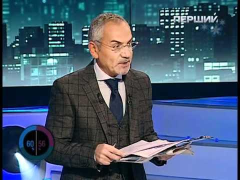 Шустер LIVE 16 декабря 2011 года Часть 1
