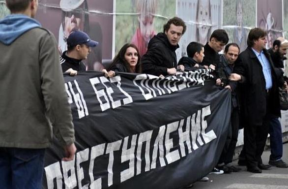Протест против фальшивых выборов / Прямой эфир 4 декабря 2011 года