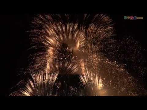 Тайвань: Новый год пришел!