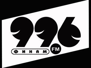 Столица FM: Финам FM Слушать и Смотреть 24/7 Прямой эфир / Трансляция онлайн