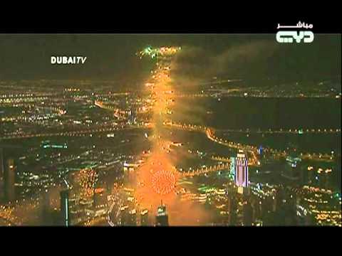 Объединённые Арабские Эмираты: Новый год пришел!
