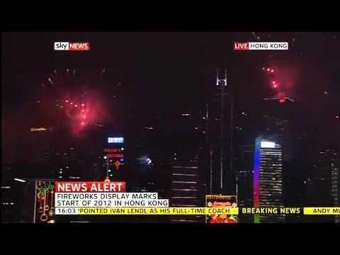 Китай: Новый год пришел!